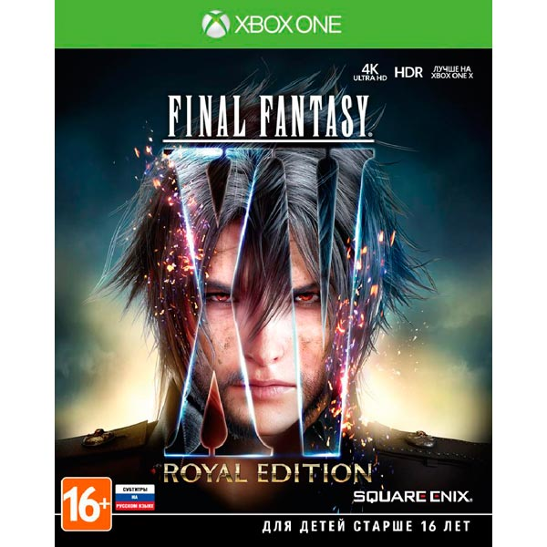 Видеоигра для Xbox One . Final Fantasy XV Royal Edition
