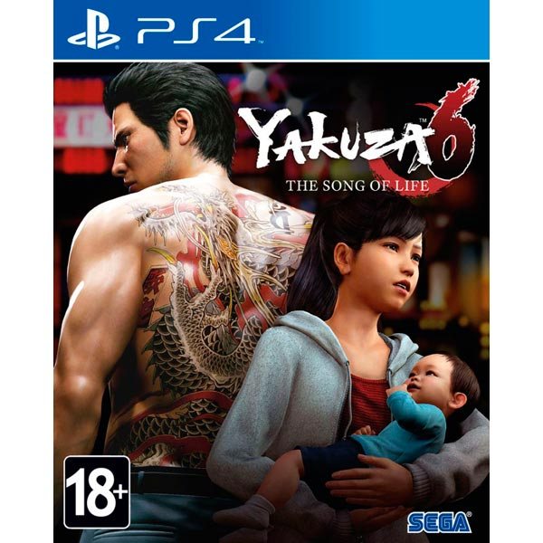 Видеоигра для PS4 . Yakuza 6:The Song of Life de chirico the song of love
