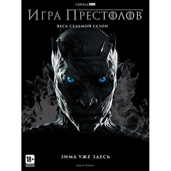 DVD-диск . Игра престолов