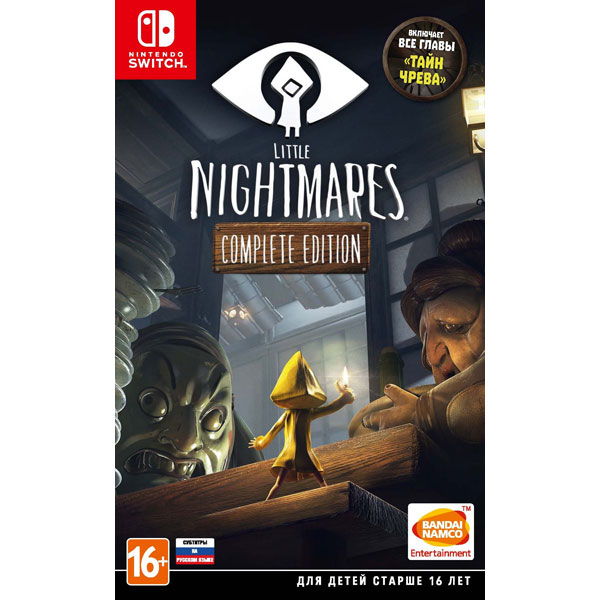 Nintendo Switch игра Bandai Namco Little Nightmares Complete Edition