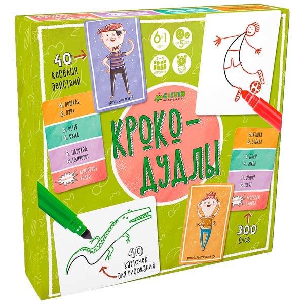 Книга для детей Clever Крокодудлы