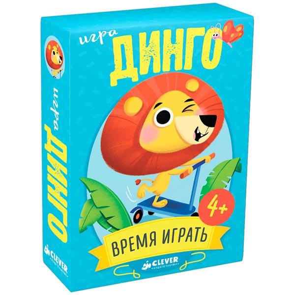 Книга для детей Clever Время играть. Динго динго c 08