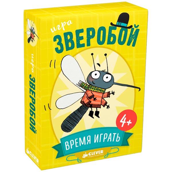 Книга для детей Clever Время играть. Зверобой
