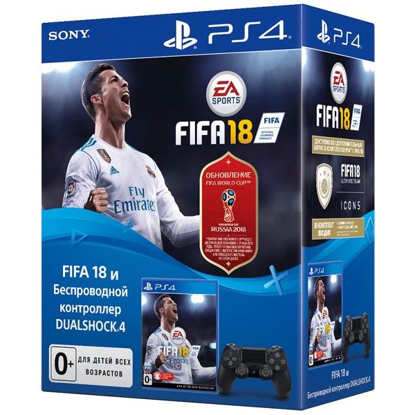 Аксессуар для игровой приставки PS4 PlayStation 4 геймпад Dualshock v2 Black + FIFA18 (CUH-ZCT2E)