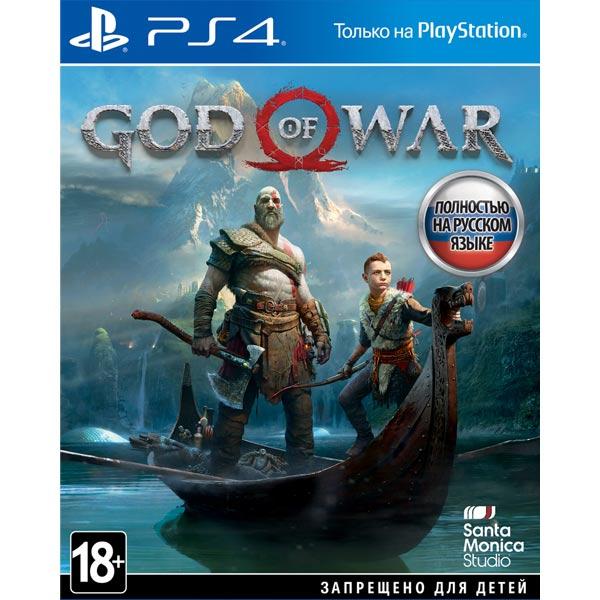 все цены на Видеоигра для PS4 . God of War