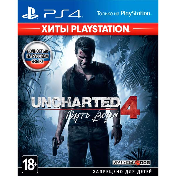 PS4 игра Sony Uncharted 4: Путь вора. Хиты PlayStation