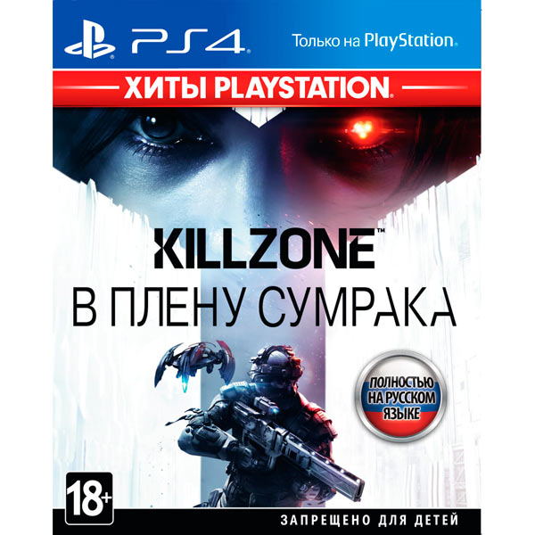 PS4 игра Sony — Killzone: В плену сумрака. Хиты PlayStation