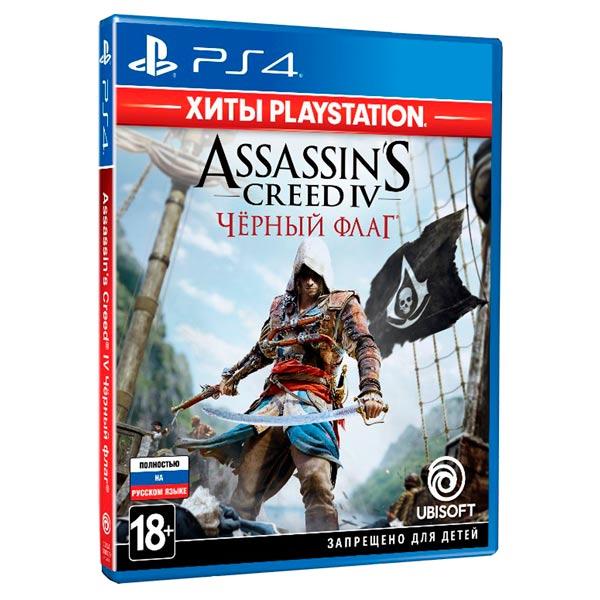 PS4 игра Ubisoft — Assassin's Creed IV.Черный флаг.Хиты PlayStation