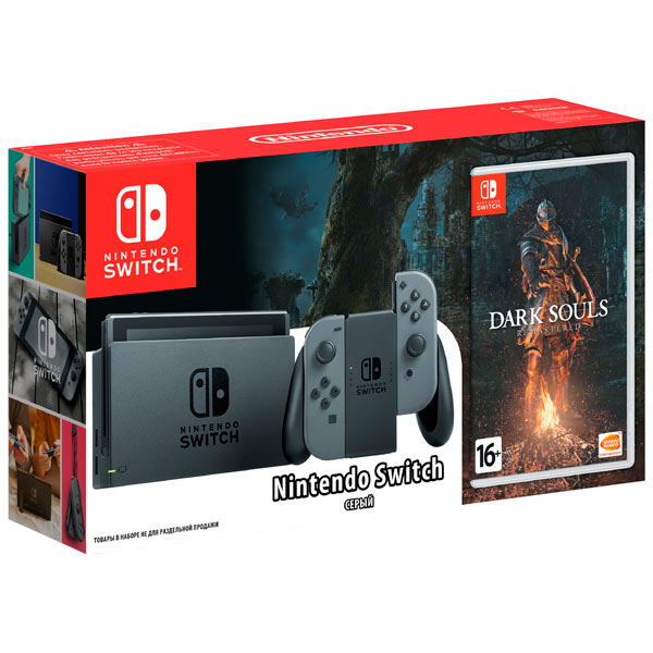 Игровая приставка Nintendo Nintendo Switch HW Grey + Dark Souls: Remastered