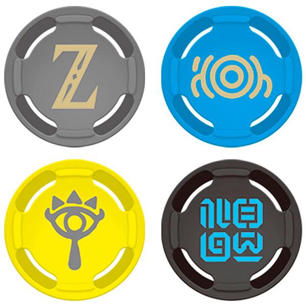 Аксессуар для геймпада Hori Сменные накладки Zelda