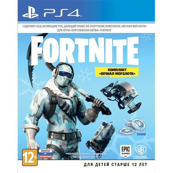 igra ps4 epic games fortnite deep freeze bundle izdanie bez igry - fortnite dolby atmos xbox