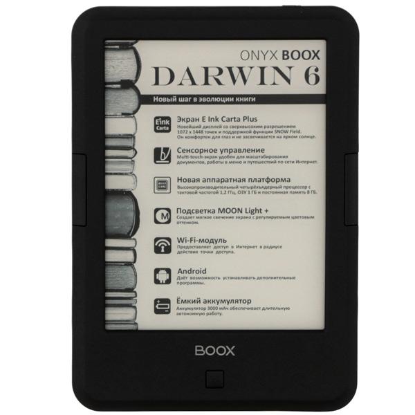 Электронная книга Onyx Boox Darwin 6 Black