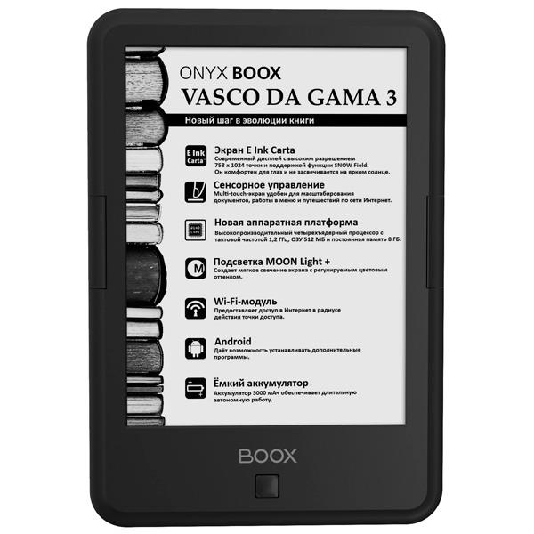 Электронная книга Onyx BOOX VASCO DA GAMA 3 Black