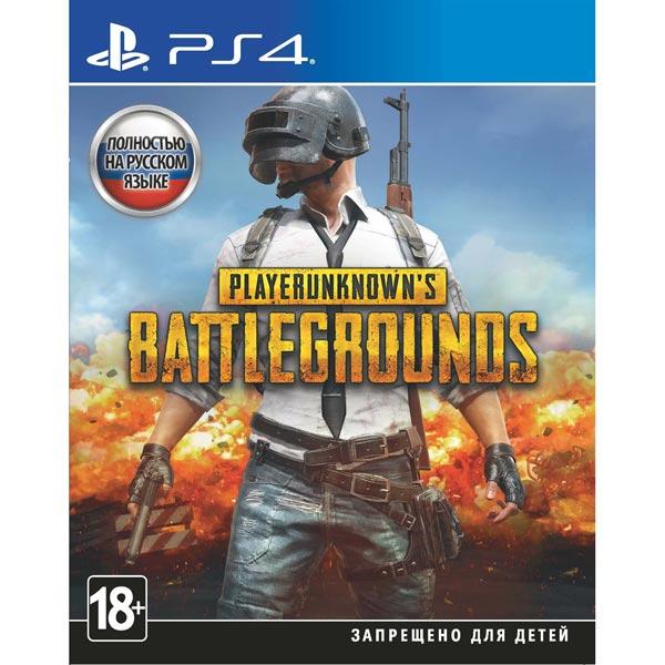 PS4 игра PUBG Playerunknowns Battlegrounds