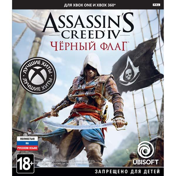 Xbox 360 игра Ubisoft