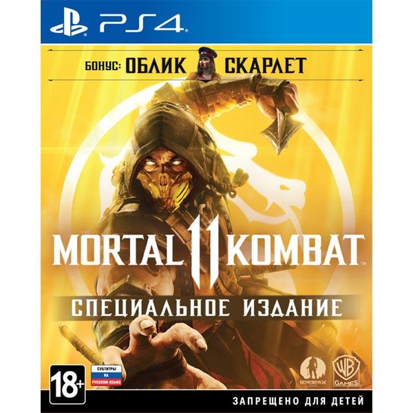 PS4 игра WB Mortal Kombat 11 Специальное Издание