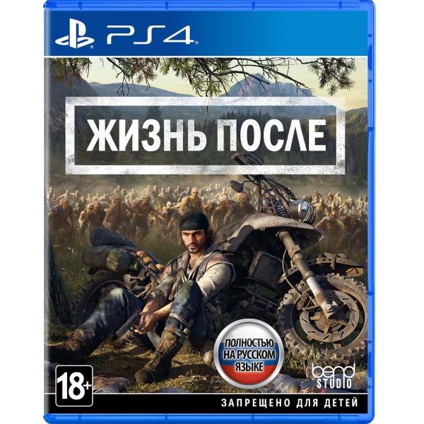 PS4 игра Sony Жизнь После