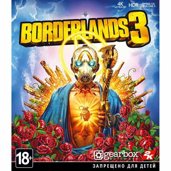 Xbox One игра Take-Two Borderlands 3 Take Two