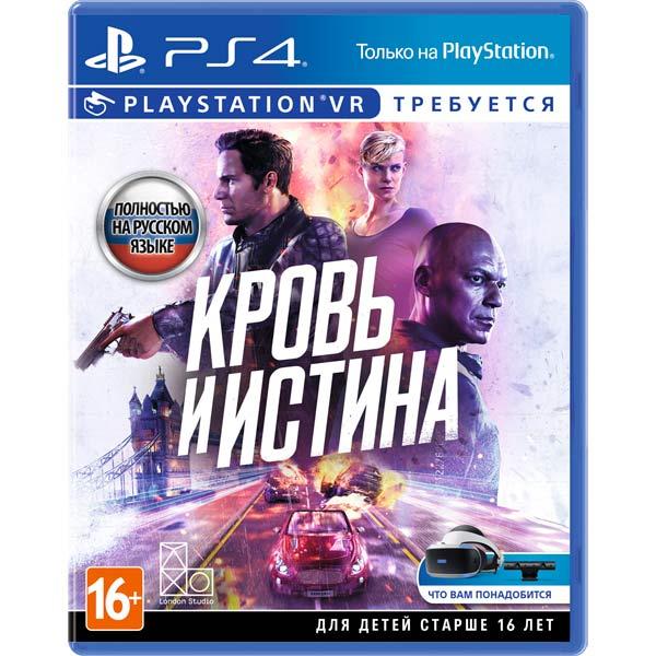 PS4 игра Sony Кровь и Истина (только для VR)