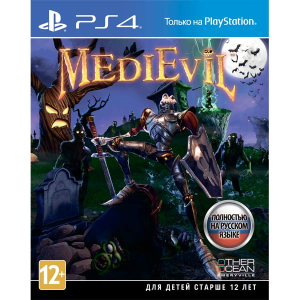 PS4 игра Sony MediEvil