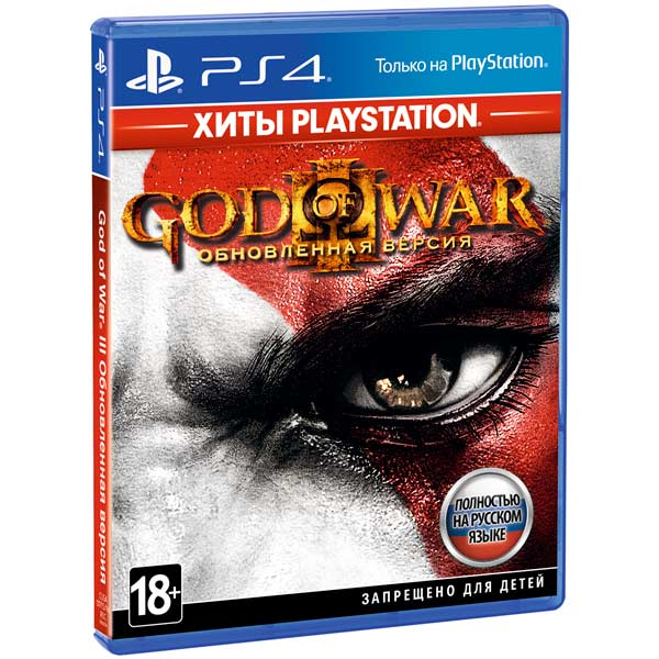 PS4 игра Sony God of War 3. Обновлённая версия.Хиты PlayStation