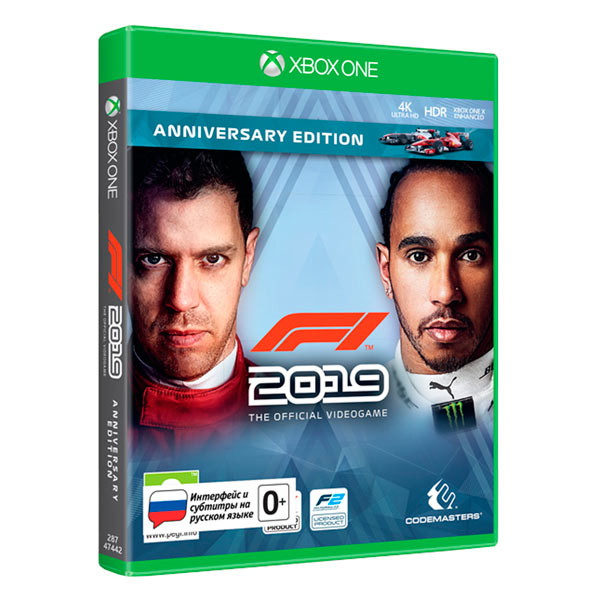 Xbox One игра Deep Silver