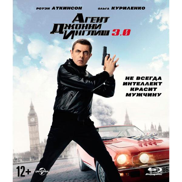 Blu-ray диск . Агент Джонни Инглиш 3