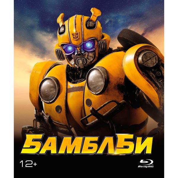Blu-ray диск . Бамблби