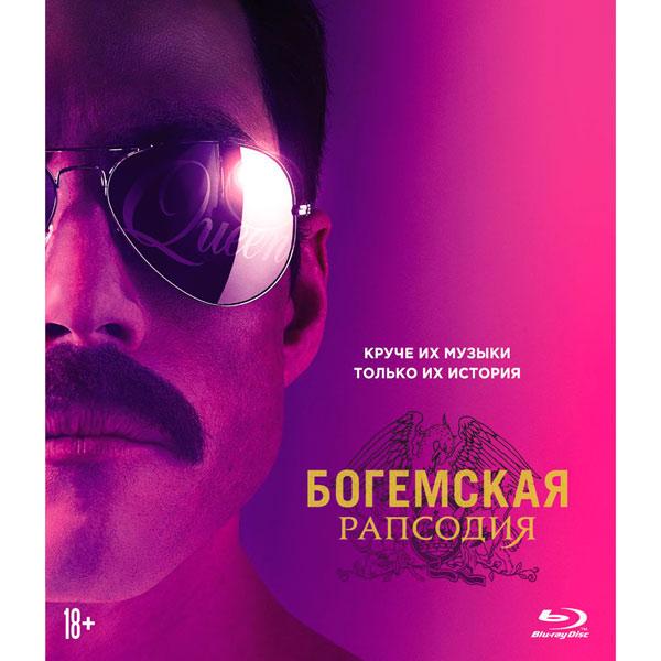 Blu-ray диск . Богемская рапсодия