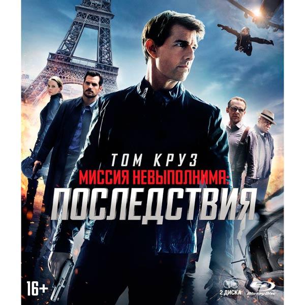 Blu-ray диск . Миссия невыполнима:Последствия 2 BD