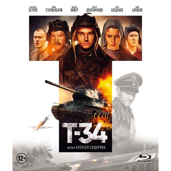 Blu-ray диск . Т-34
