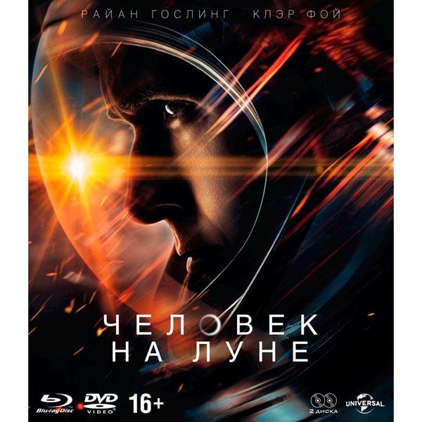Blu-ray диск . Человек на Луне BD+DVD
