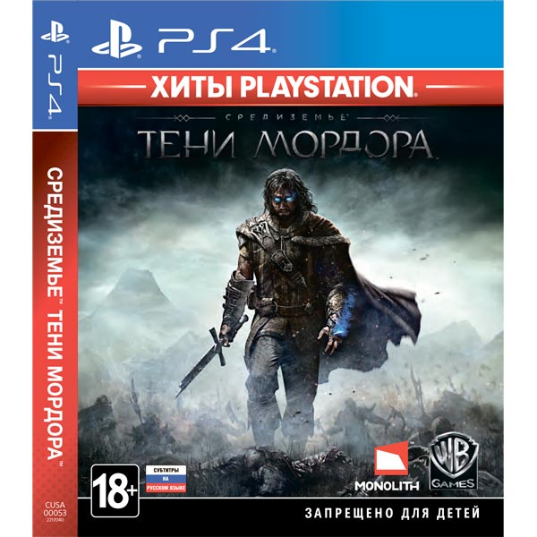 PS4 игра WB — Средиземье: Тени Мордора. Хиты PlayStation