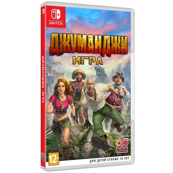 Nintendo Switch игра Bandai Namco Джуманджи: Игра