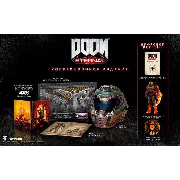 Купить PS4 игра Bethesda DOOM Eternal. Коллекционное издание в каталоге интернет магазина М.Видео по выгодной цене с доставкой, отзывы, фотографии - Новороссийск