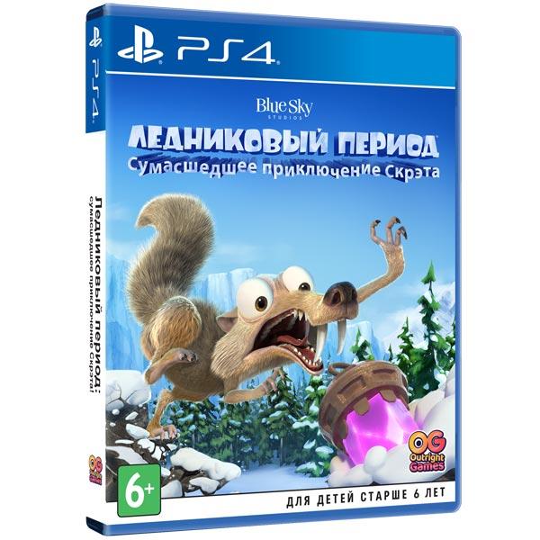 PS4 игра Bandai Namco Ледниковый период: Сумасшедшее приключение Скрэта фото