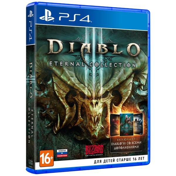 PS4 игра Blizzard