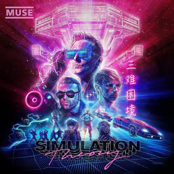 Виниловая пластинка Warner Music Muse:Simulation Theory