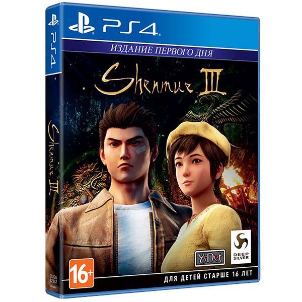 PS4 игра Deep Silver, Shenmue III. Издание первого дня  - купить со скидкой