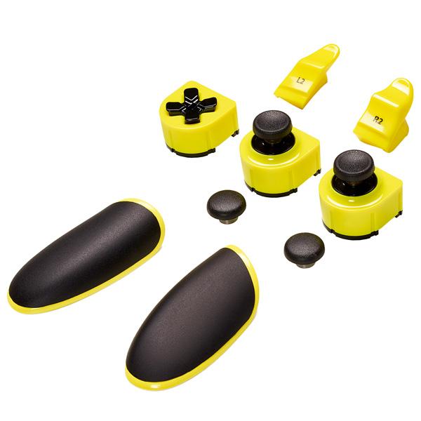 Аксессуар для игровой консоли Thrustmaster eSwap Yellow Color Pack