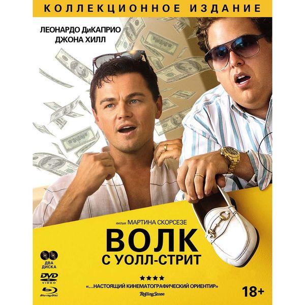Blu-ray диск .