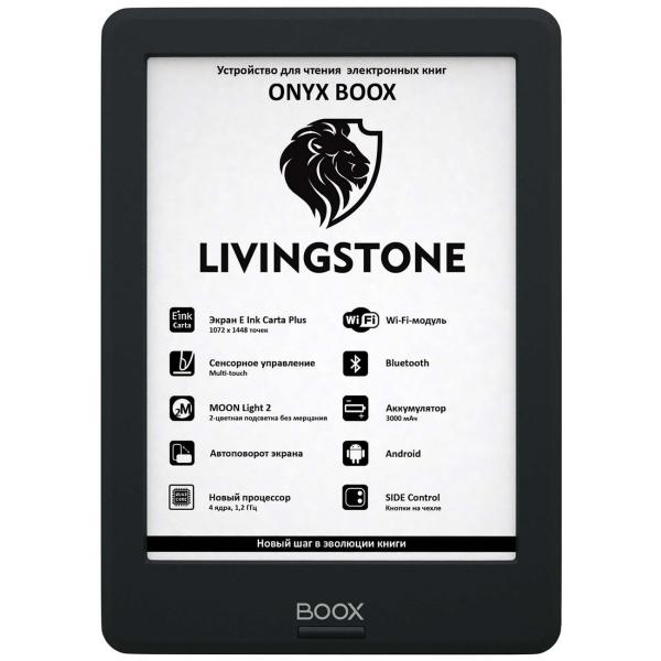 Купить Электронная книга Onyx BOOX LIVINGSTONE Black в каталоге интернет магазина М.Видео по выгодной цене с доставкой, отзывы, фотографии - Волгоград