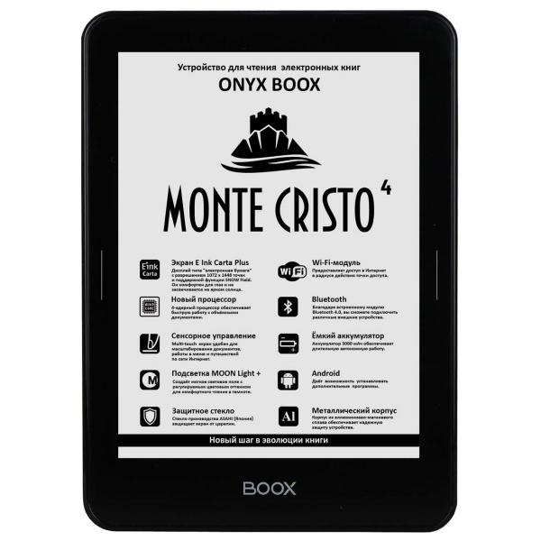 Купить Электронная книга Onyx Boox Monte Cristo 4 Black в каталоге интернет магазина М.Видео по выгодной цене с доставкой, отзывы, фотографии - Москва