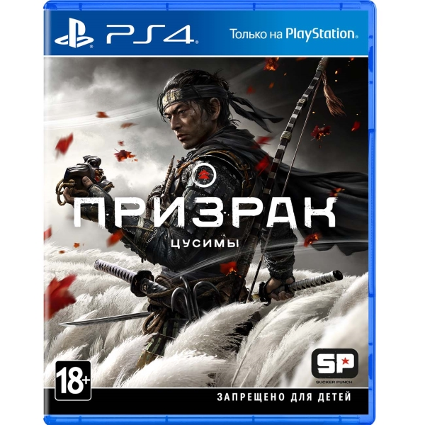 PS4 игра Sony Призрак Цусимы Day One Edition