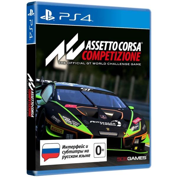PS4 игра 505 Games Assetto Corsa Competizione. Стандартное издание