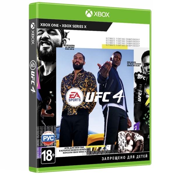 Xbox One игра EA — UFC 4