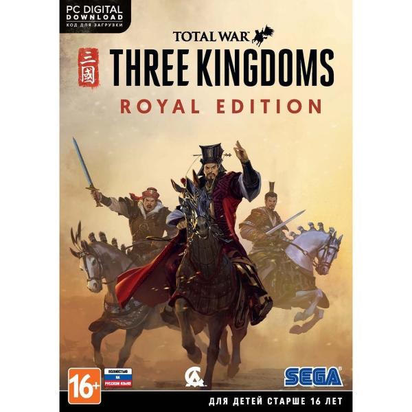 Видеоигра для PC Sega