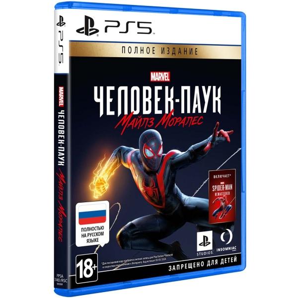 PS5 игра Sony