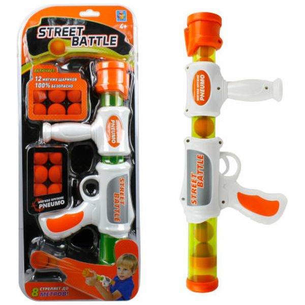 Игрушечное оружие 1toy Т13648 Street Battle с мягкими шариками