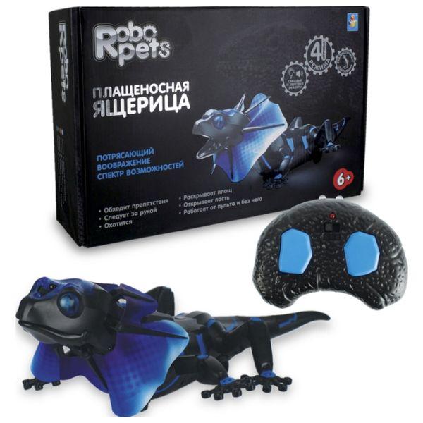 Робот 1toy Т13655 RoboPets: Робо-Ящерица на ИК управлении